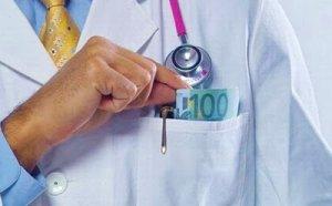regali-e-soldi-da-azienda-farmaceutica-indagati-67-medici_2615.jpg